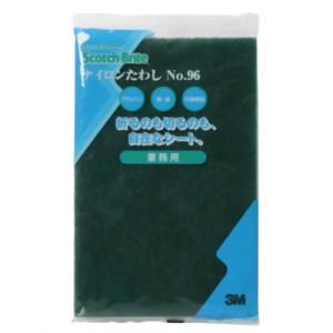 スコッチブライト ナイロンたわし No.96(業務用)...
