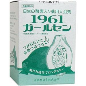 酵素入り薬用入浴剤 1961ガールセン 10包入 医薬部外品|rcmdhl