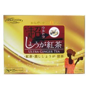 【発売元:HIKARI】 自然の甘みと優しさ! 簡単・お手軽!美味しくて飲みやすい♪ ●紅茶、蒸しし...