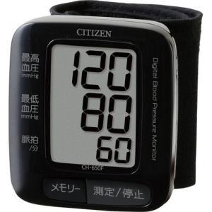 【発売元:シチズン・システムズ】手軽に測れる、手首式血圧計!測定値が見やすい大きな液晶!・脈間隔変動...