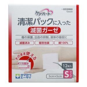 【発売元:玉川衛材】 使いやすいサイズにカットしてあります。  ●Sサイズ・傷、眼帯の当てに 個装サ...