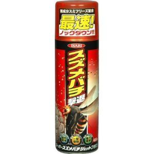 【発売元:イカリ消毒】最速ノックダウン!!強力噴射でスズメバチを一撃駆除!新成分スミフリーズ配合で、...