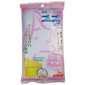 ケンユー kenyuu プルプルレディ3P 3J...の商品画像
