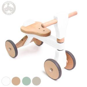 HOPPL ホップル ファーストウッディバイク 四輪車 三輪車 ウッディバイク 子供用三輪車 こども用 木製三輪車 木製 代引不可|rcmdhl