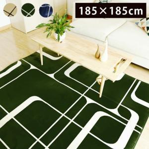 洗えるラグ ラグマット 185×185cm カーペット 厚手 絨毯 遮音性 滑り止め フランネルラグ マイクロファイバー レトロ モダン 代引不可|rcmdhl