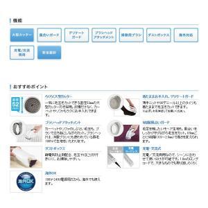 テスコム 毛玉クリーナー KD900-W ホワイト 毛玉取り 充電式 コードレス 代引不可|rcmdhl|03