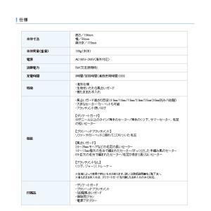 テスコム 毛玉クリーナー KD900-W ホワイト 毛玉取り 充電式 コードレス 代引不可|rcmdhl|04