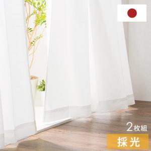 ミラーレースカーテン 2枚組 幅100cm 国産 UVカット 採光 ミラーレース 既成サイズ 丈133cm 丈176cm 丈198cm 洗える|rcmdhl