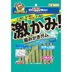 ドギーマンハヤシ 食品事業部 激かみ歯みがきガム スティック小型犬用12本