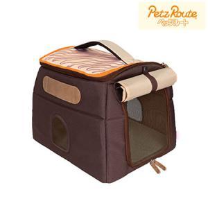 ペッツルート スイーツハウスキャリー ショコラ 小型犬 犬 ドッグ キャリー バッグ お出かけ かわいい|rcmdhl