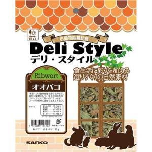 【商品詳細】  オオバコは食物繊維を多く含みます。昔から薬草として、多くの効能を持つハーブとして用い...