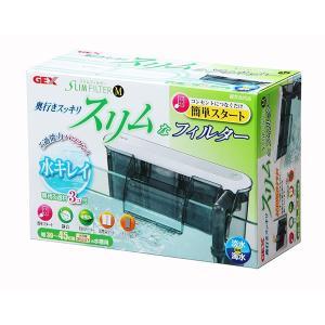 【商品詳細】  活性炭マット2コ・バクテリアマット付。25L以下水槽用。 【分類】   水槽用品  ...