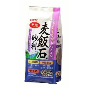 【商品サイズ】   210×95×70(mm)   【材質】   麦飯石   【原産国】   中華人...