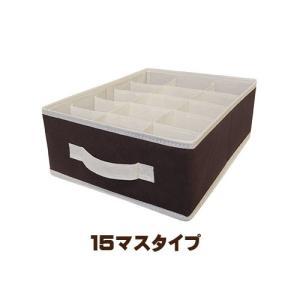 【商品詳細】 Plus One 小物仕切りケース 15マスタイプ サイズ:W260×D340×H12...