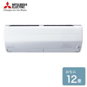 【商品詳細】 冷暖房とも主に12畳 MSZ-ZW3619(W)(T) (単相100V・20A) 室外...