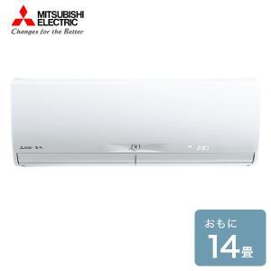 【商品詳細】 冷暖房とも主に14畳 MSZ-X4019S(W) (単相200V・20A) 室外 MU...
