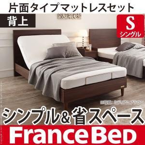 電動ベッド リクライニング シングル 電動リクライニングベッド 〔グリフィン〕 シングルサイズ 片面タイプマットレスセット 代引不可|rcmdhl
