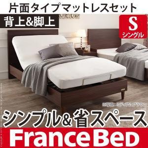 電動ベッド シングル 電動リクライニングベッド 〔グリフィン〕 シングルサイズ 片面タイプマットレスセット リクライニング 代引不可|rcmdhl