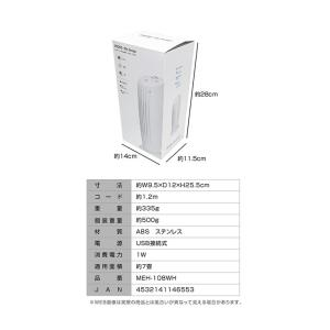 USB イオン 空気清浄機 卓上 コンパクト 匂い ほこり マイナスイオン MEH-108 静音 スリム シンプル ホワイト ブラック|rcmdhl|04