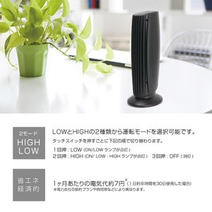 USB イオン 空気清浄機 卓上 コンパクト 匂い ほこり マイナスイオン MEH-108 静音 スリム シンプル ホワイト ブラック|rcmdhl|09