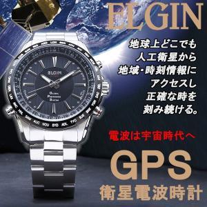 エルジン ELGIN GPS衛星電波時計 クオーツ メンズ 腕時計 GPS2000S-B ブラック rcmdhl