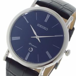 セイコー SEIKO プルミエ Premier クオーツ メンズ 腕時計 SKP397P1 ネイビー