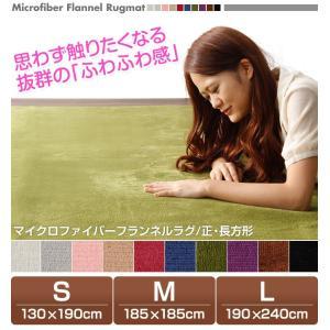 マイクロファイバーフランネルラグマット 185x185cm 正方形 洗える M|rcmdhl|05
