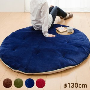 ごろ寝座布団 130cm クッション クッションラグ ごろ寝マット 丸型 円形 北欧 ルームマット|rcmdhl