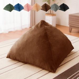なめらかベロアタワークッション 70×70cm クッション フロアクッション 三角クッション 座椅子 座布団 ピラミッド型 北欧 昼寝 ビッグ 抱き枕 いす 枕 ごろ寝|rcmdhl