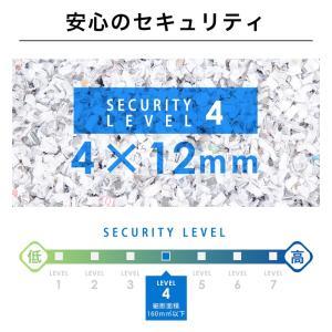シュレッダー AURORA オーロラ 電動シュレッダー ミニクロスカット 60分連続裁断 AS1210CM オフィス CD DVD カード 静か|rcmdhl|13