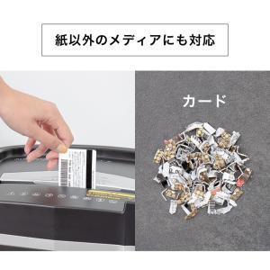 シュレッダー AURORA オーロラ 電動シュレッダー ミニクロスカット 60分連続裁断 AS1210CM オフィス CD DVD カード 静か|rcmdhl|15
