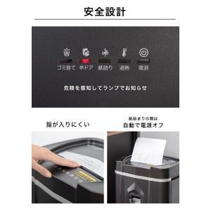 シュレッダー AURORA オーロラ 電動シュレッダー ミニクロスカット 60分連続裁断 AS1210CM オフィス CD DVD カード 静か|rcmdhl|17