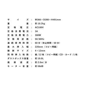 シュレッダー AURORA オーロラ 電動シュレッダー ミニクロスカット 60分連続裁断 AS1210CM オフィス CD DVD カード 静か|rcmdhl|03