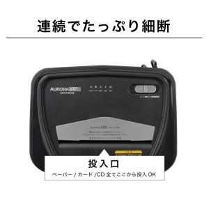 シュレッダー AURORA オーロラ 電動シュレッダー ミニクロスカット 60分連続裁断 AS1210CM オフィス CD DVD カード 静か|rcmdhl|08