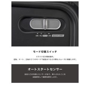 シュレッダー AURORA オーロラ 電動シュレッダー ミニクロスカット 60分連続裁断 AS1210CM オフィス CD DVD カード 静か|rcmdhl|09