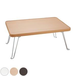 ミツワ 日本製 ミニテーブル 45×30×20cm 折りたたみ式 ローテーブル 北欧 おしゃれ テーブル コンパクト 代引不可|rcmdhl