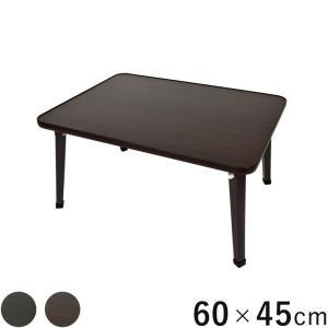 ミツワ 日本製 パレットテーブル 木目 60×45cm 折りたたみ式 ローテーブル 北欧 おしゃれ テーブル コンパクト 代引不可|rcmdhl