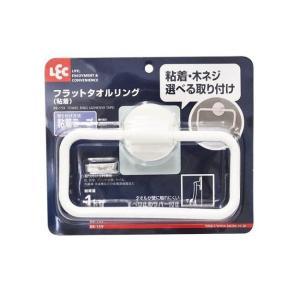 粘着テープ付きで、接着するタイプのタオル掛けです。  付属の木ネジでも取り付け可能です。  すべり止...