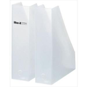吉川国工業所 A4ファイルボックス 2個組 W(ホワイト) LM-19|rcmdhl