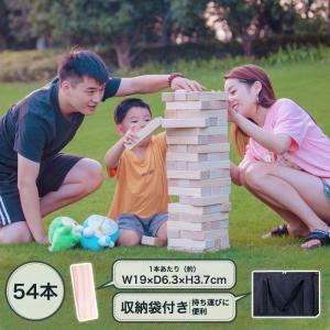 迫力のビッグサイズ!屋外でも楽しめる木製ブロックバランスゲーム。 通常、約75×25×15mmのブロ...