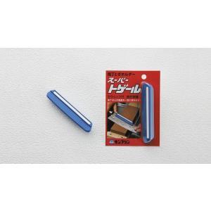 清水製作所 モンブラン 包丁研ぎホルダー スー...の関連商品8