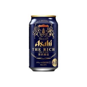 まとめ買い アサヒビール 株 アサヒ ザ リッチ 缶 350ml x24個セット まとめ セット まとめ売り お酒 アルコール 代引不可|rcmdhl