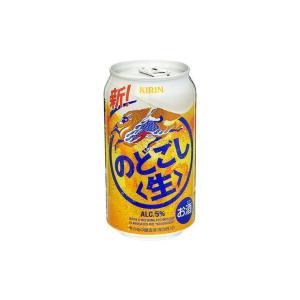 まとめ買い キリンビール 株 キリン のどごし 生 缶 350ML ×24個セット まとめ セット まとめ売り お酒 アルコール 代引不可|rcmdhl