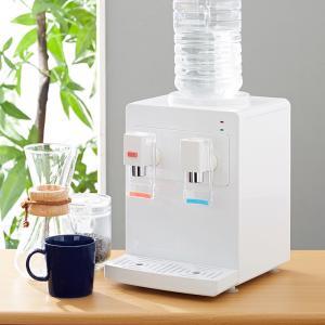 卓上 ウォーターサーバー 温水 冷水 ボトル ペットボトル 机上 ロック付き サーバー 給水 コンパクト 冷水器 温水器 2Lペットボトル使用可|rcmdhl