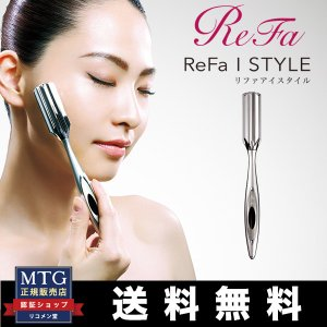MTG 【正規品】 リファアイスタイル ReFa I style RF-IS1818B 美顔ローラー...