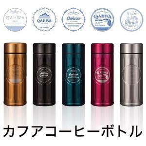 コーヒー専用に特化したステンレスボトルです。世界で初めて、ボトル内部にテフロン加工を施し、汚れや臭い...