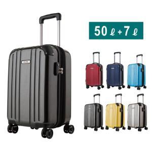 SPALDING スポルディング キャリーケース 50L+7L ダブルホイールキャリー 3日間用 8輪 スーツケース SP-0704-55