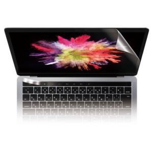 MacBook Pro 2016 13インチ Touch Bar付の液晶保護フィルムです。防指紋のエ...