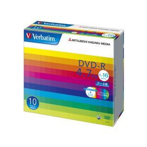 三菱化学メディア DVD-R Data 4.7GB 5mmケース 10P インクジェットプリンタ対応 白 DHR47JP10V1 代引不可