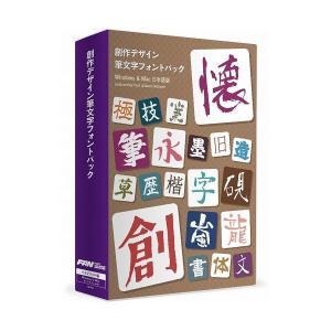 言語:日本語 その他ハード・ソフト:CD-ROMドライブが必要 メディアコード1:CD-ROM OS...